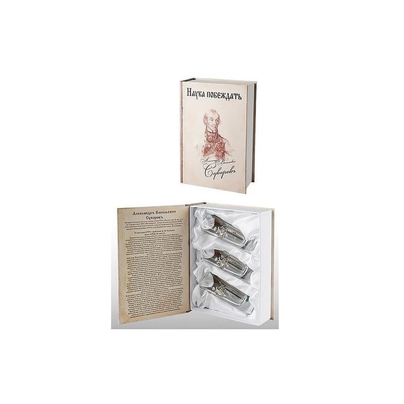 Подарочные стопки Наука побеждать в коробке-книге
