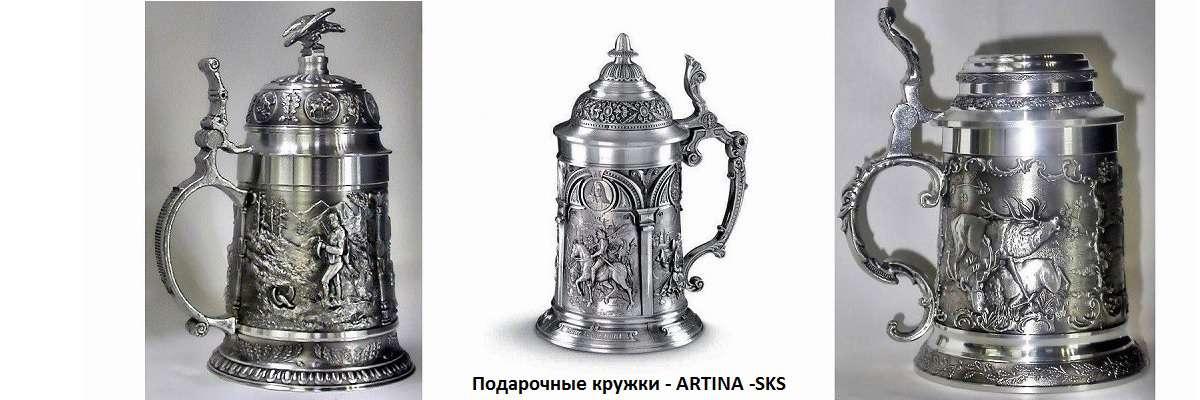 Оригинальные пивные кружки|podarokpo.ru